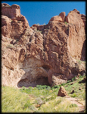 Camelback Grotto is an ancient Hohokam sacred site, on Camelback Mountain, in Phoenix, Arizona.